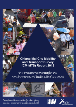 Chiang Mai City Mobility and Transport Survey