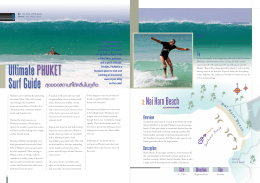Ultimate PhUket Surf Guide