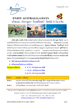 enjoy australia 6 days tg