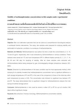 Original Article - สมาคมแพทย์นิติเวชแห่งประเทศไทย