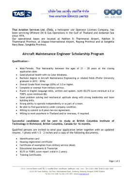 External job posting_AME Program