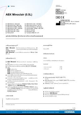 ABX Minoclair - HORIBA Medical