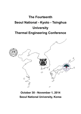 Kyoto University - Tsinghua University Joint Conference