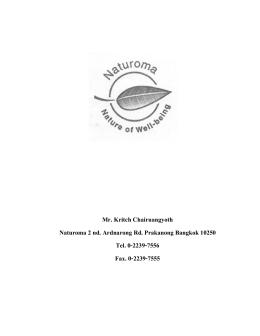 ตัวอย่างแผนธุรกิจ ผลิตภัณฑ์ Aromatherapy