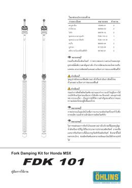 FDK 101 - Ohlins asia