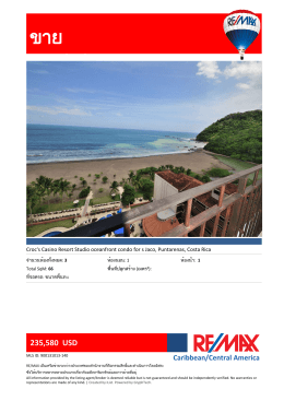 RE/MAX Caribbean and Central America