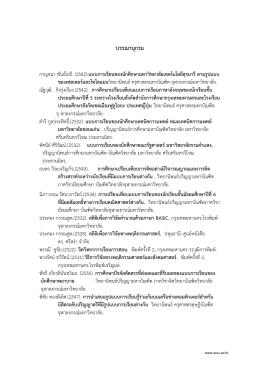 ird_095_54 (9)