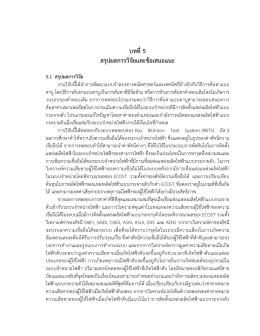 Fulltext #11