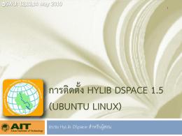 HyLib DSpace Installation on Ubuntu Linux
