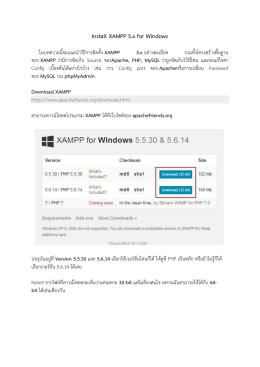 Install XAMPP 5.x for Windows