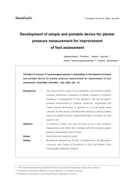นิพนธ์ต้นฉบับณฐภัทชกฤษฎ์ Vol.58 เล่ม 3 เล่ม 223