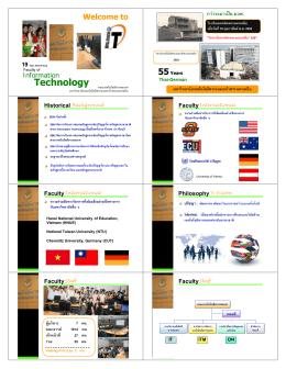 IT presentationปฐมนิเทศน์ 2558 Print