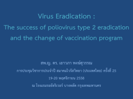 Virus Eradication: The success of poliovirus type 2 eradication and