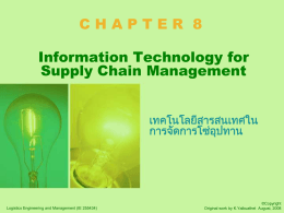 Chapter 08_IT in SCM