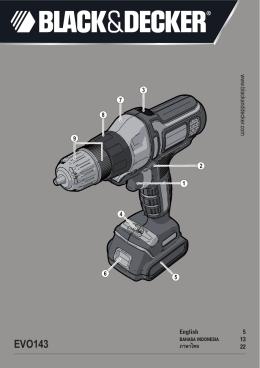 EVO143 - 2helpU