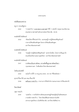 Fulltext #15