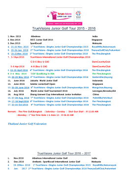 TrueVisions Junior Golf Tour 2015 - 2016