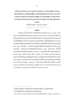 ก F ก ก Fก F - Thai E Journal