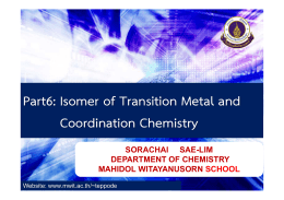 PPT6.Isomer of Coordination