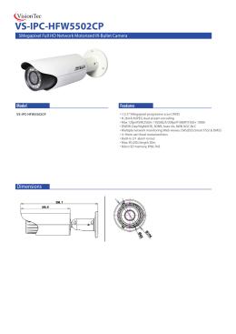VS-IPC-HFW5502CP