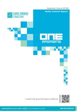 ONE Magazine 20130902