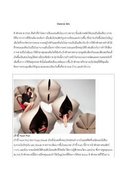 Material Bits - Material ConneXion® Bangkok