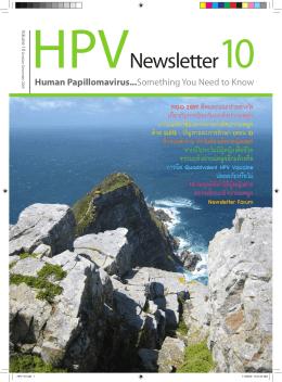 Newsletter10 - สมาคมมะเร็งนรีเวชไทย