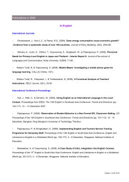 Publications in 2008 In English - มหาวิทยาลัยเทคโนโลยีพระจอมเกล้า