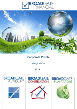 Company Portfolio in Thai
