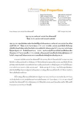 Press Release บมจ.เคปเปล ไทย พร็อพเพอร์ตี้ วันที่19 พฤษภ