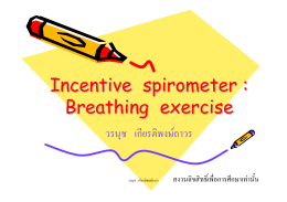 Incentive spirometer : Breathing exercise