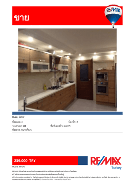 RE/MAX Turkey