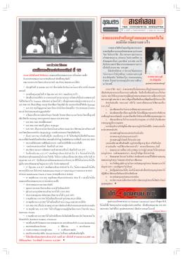 VCD ชุดอภินิหารตำนานศักดิ์สิทธิ์ - คณะกรรมการคาทอลิกเพื่อคริสตศาสน