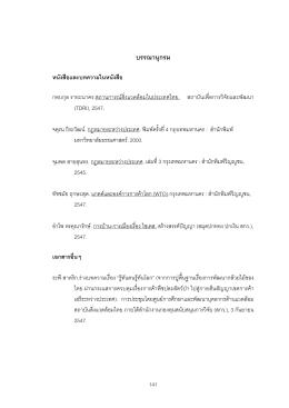 Fulltext #12