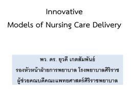 5. Innovative Models of Nursing Care Delivery