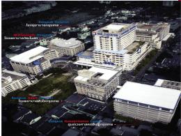 Bangkok Hospital Medical