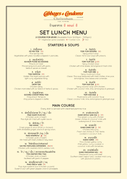 SeT Lunch menu - cheltenhambycc.co.uk
