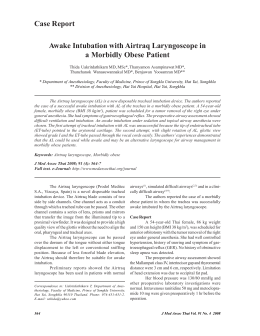 Awake Intubation with Airtraq Laryngoscope in a