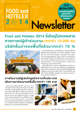 Newsletter - food and hotelex 2016