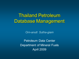 Thailand Petroleum Database Management