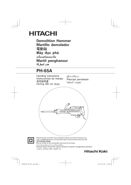 PH-65A - Hitachi Koki