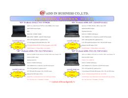 """HP"" Probook 6450b-165U (XD165PA#AKL)"