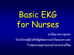 Basic EKG for Nurse