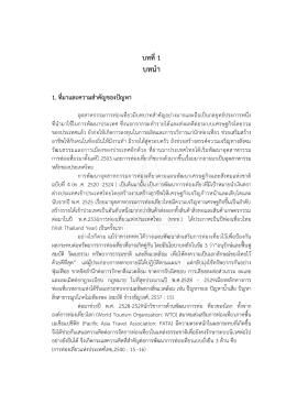 Fulltext #4