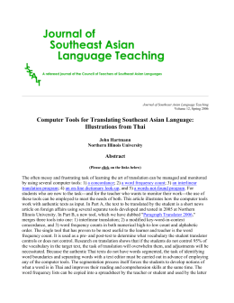 Computer Tools for Translating Southeast Asian Languages