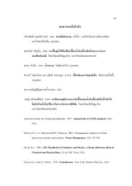 Fulltext #7