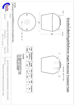 pdf - ถังบำบัดน้ำเสีย