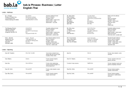 Phrases: Business | Letter (English-Thai)