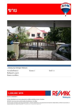 ขาย - RE/MAX Malaysia