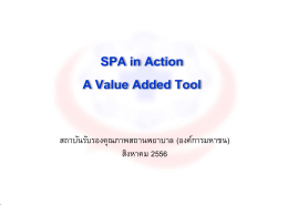 SPA in Action A Value Added Tool